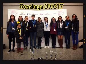 dwc-2017-1